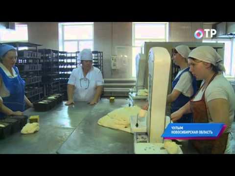 Малые города России: Чулым - здесь производят единственную за Уралом моцареллу