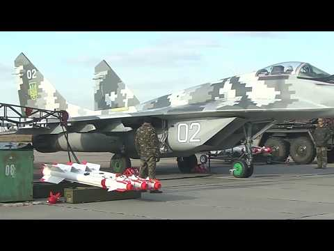Ukraine Air Force military exercises