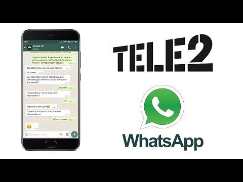 Техподдержка Теле2 по WhatsApp