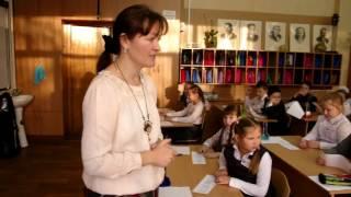 Урок Балашовой С. Н., учителя начальных классов сш №29