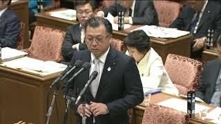 浦野靖人 日本維新の会 予算委員会 2018年2月7日