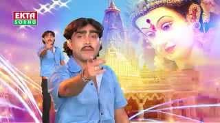 Pepaladi Poni Choti Ne | Ambe Maanu Holadu | Jignesh kaviraj | Gujarati