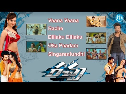 Racha Movie Songs || Rachha Songs Jukebox || Ram Charan - Tamanna || Mani Sharma Songs