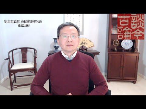 """文昭:头牌五毛花千芳遭""""社会主义铁拳"""",牵出养老爆雷大问题!"""