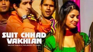 """Suit Chhad Vakhian Balkar Ankhila"" | Zind Mittran Di"