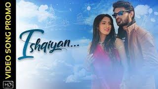 Ishqiyan | Song Promo | Odia Music Album | Saanu | Ankita Mishra | Satyajeet | Saroj
