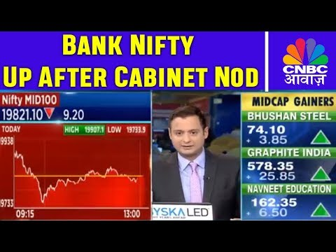 Bank Nifty Shows Smart Recovery After Cabinet Nod To Bankruptcy Code Amendment | CNBC Awaaz