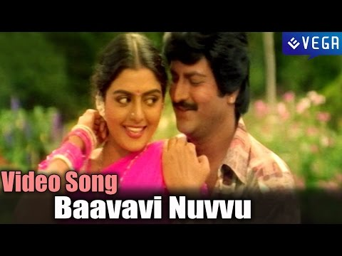 Pedarayudu Movie | Baavavi Nuvvu Video Song