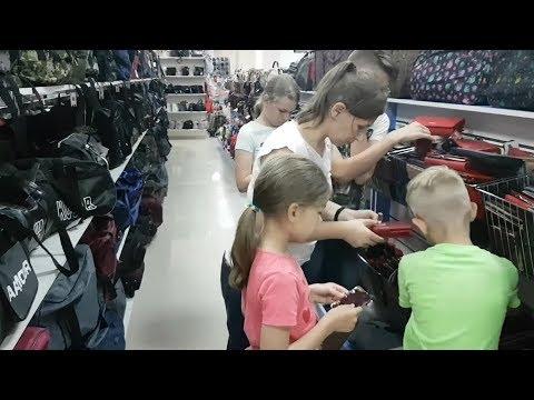 Семейный шопинг. Набрали целую корзину#многодетнаясемья