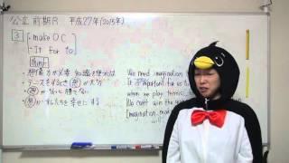 2015H27大阪府高校入試前期入学者選抜英語B3続き