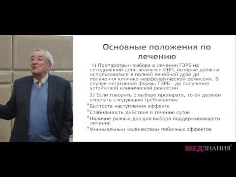ЦКБ Управления делами Президента РФ - адрес г. Москва