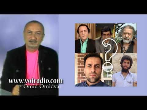 Voi Radio Omid Omidvar 1-15-2018
