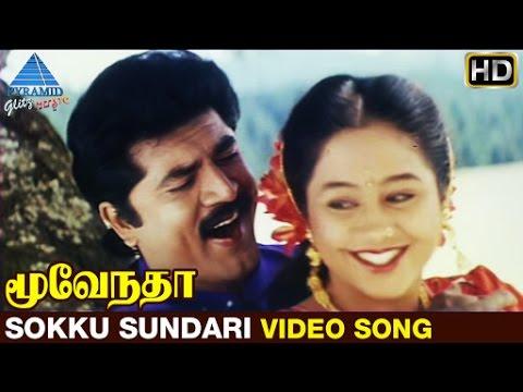 Moovendar Tamil Movie Songs HD   Sokku Sundari Video Song   Sarathkumar   Devayani   Sirpy