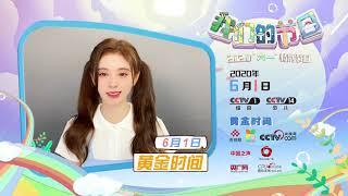 《我们的节日》鞠婧祎:经典动漫歌曲唱给你听|CCTV少儿