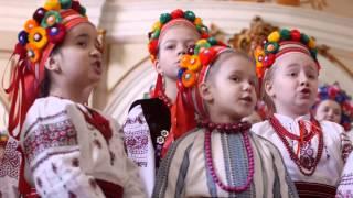 Дитячий ансамбль Писанка. Львів. 14.02.2015 (HD)