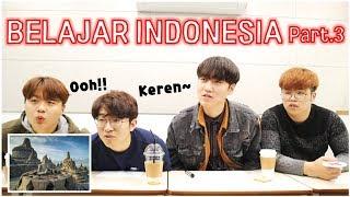 BELAJAR INDONESIA l SEBERAPA KENAL ORANG KOREA TENTANG INDONESIA part.3 I인도네시아에 대해
