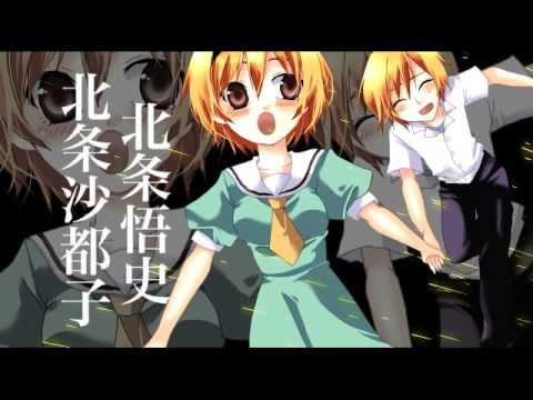 Higurashi Motion Graphic 5 - Nakanai Kimi to Nageki no Sekai - Requiem for Themselves and Tragedies from YouTube · Duration:  4 minutes 32 seconds