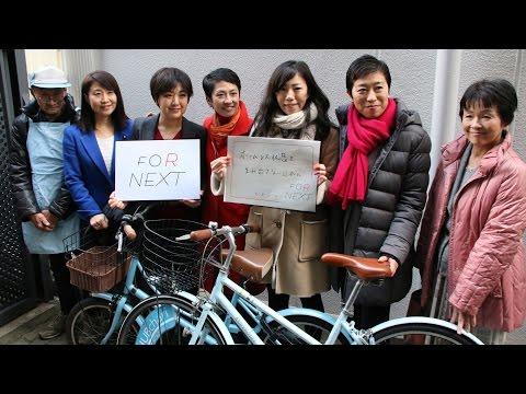 【大阪】「私たちが提案してきた『新しい公共』という考え方が根付いている」蓮舫代表