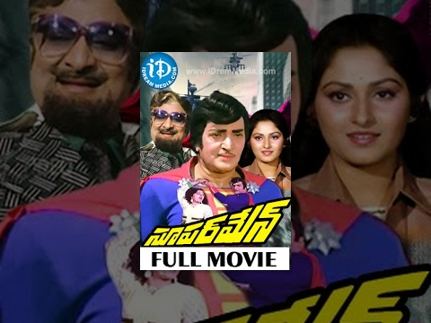 Superman Telugu Full Movie || NTR, Jaya Prada, Jayamalini || V Madhusudan Rao || Chakravarthy