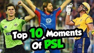 Top 10 Moments of PSL 3 | HBL PSL