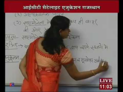 Rajasthan ICT Satellite Education SCIENCE Class-9th  Salty Soil Plants  2016-17  Lecture-1
