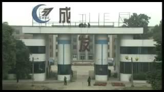 Trailer 24 CITY - Er Shi Si Cheng Ji (CHN 2008)  von Jia Zhangke (OmeU)