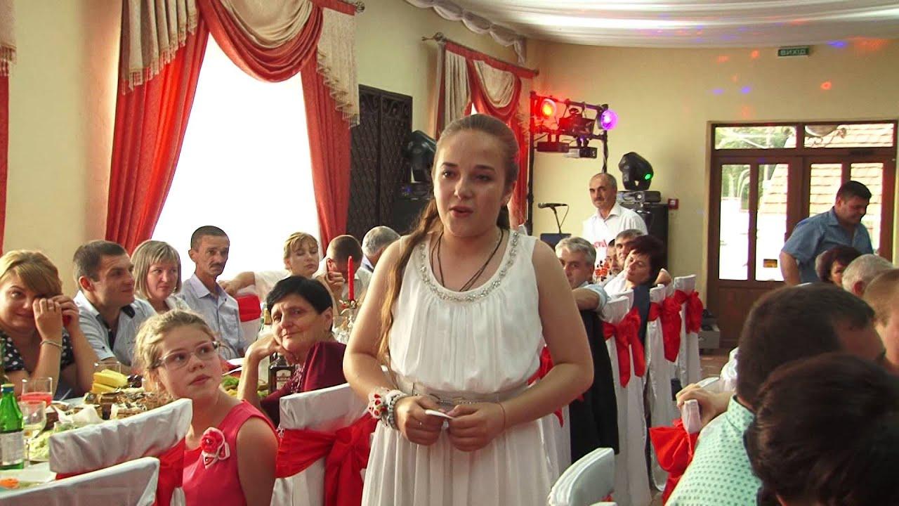 Поздравление сестре на армянском фото 906