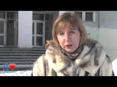 Я люблю Дзержинск - Анна Ожеред