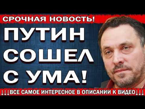 21.04.2019 Пyтинy oкoнчaтeльнo