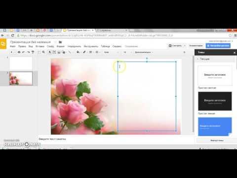 Как создать картинку с текстом