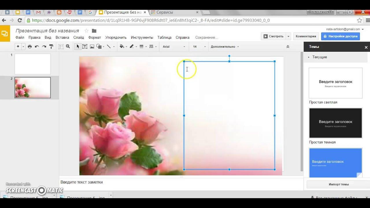 Создание текстов на картинке онлайн