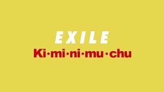 EXILE TRIBEメンバーがイメージキャラクターとして出演している 「サン...