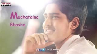 Gambar cover A R  Rahman's Son A R Ameen Debut Full Song With Lyrics    Nirmala Convent    Roshan,Shriya Sharma