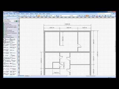 #ПОПЛАНИРУЕМ/ рисуем план дома в Microsoft Office Visio