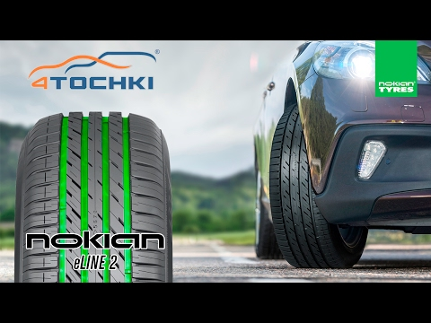 Nokian eLine 2 - Продвинутая безопасность и экологичная подвижность