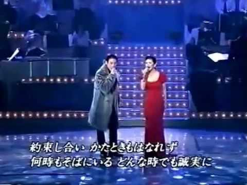Jacky Cheung feat Regine Velasquez - In Love With You (NHK Japan)