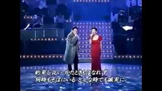 Download Regine Velasquez feat Jacky Cheung - In Love With You (NHK Japan)