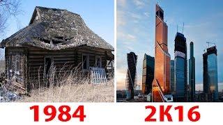 Как выглядел твой город 30 лет назад? Таймлэпс ВСЕЙ ЗЕМЛИ!