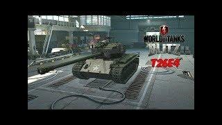 T26E4 (Super Pershing) - World of Tanks Blitz