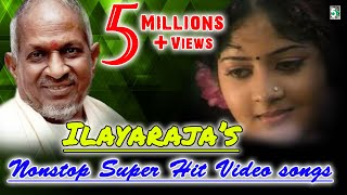 Download இளையராஜா  Nonstop Super Hit  Songs MP3 song and Music Video