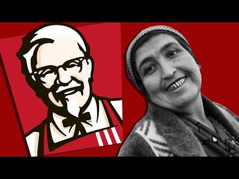 ЦЫГАНЕ В KFC