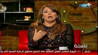 نفسنة | إنتصار: اللى تاخد الاكس بتاعى أديلها غياراته هدية!