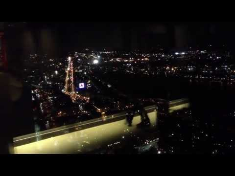Night View of Boston City Lights from the Skywalk Observatory at Prudential Tower