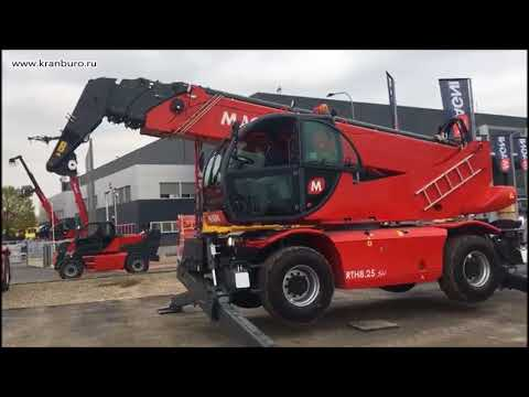 The World's Most Powerful Rotate Telescopic Handler MAGNI RTH 8.25 SH