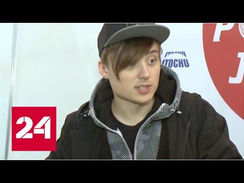 60 минут  смотреть онлайн Россия 1
