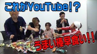 【3日連続修行】先輩YouTuberに会うためKiiiに突撃!