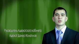 Арбитражные споры в Уфе(, 2013-08-12T08:00:48.000Z)