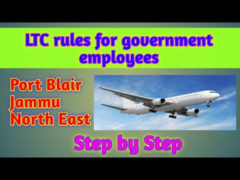 LTC Rule for Government employee