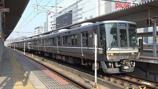 【4K】JR山陽本線 新快速列車223系電車+225系電車 姫路駅発車
