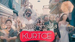Manuş Baba - Kürtçe - Dönersen Islık Çal (cover by Civan)